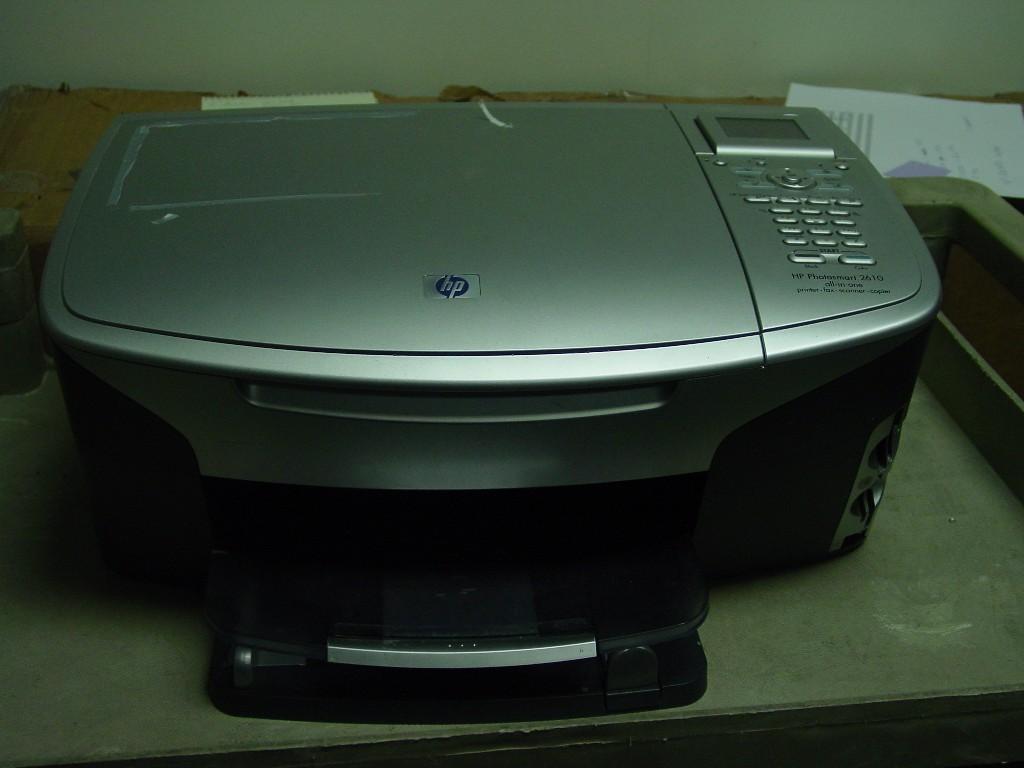 hp photosmart printer lookup beforebuying. Black Bedroom Furniture Sets. Home Design Ideas